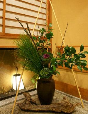 お正月花2011.jpg