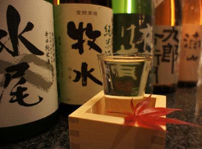 利き酒2010.11.jpg
