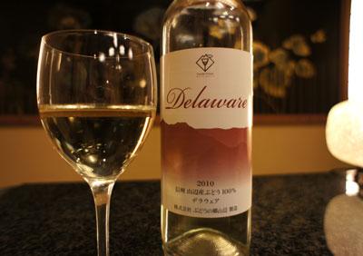 山辺ワイン.jpg