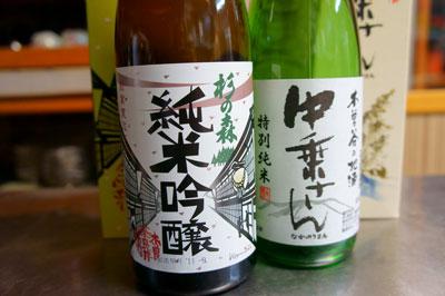 木曽の酒.jpg