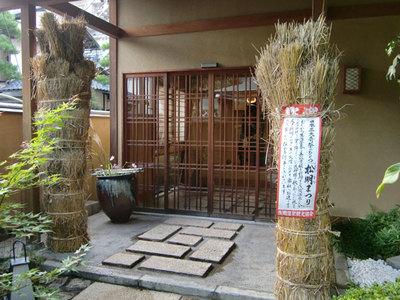 松明2010.jpg
