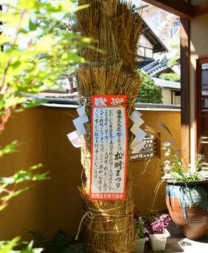 松明2011.jpg