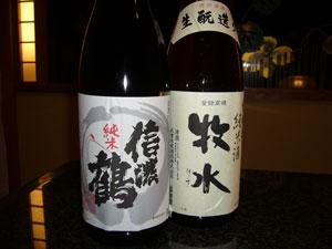 秋の酒.jpg