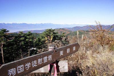 美鈴湖1.jpg