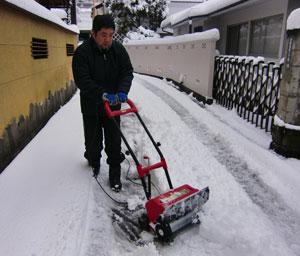 雪かきマシーン.jpg